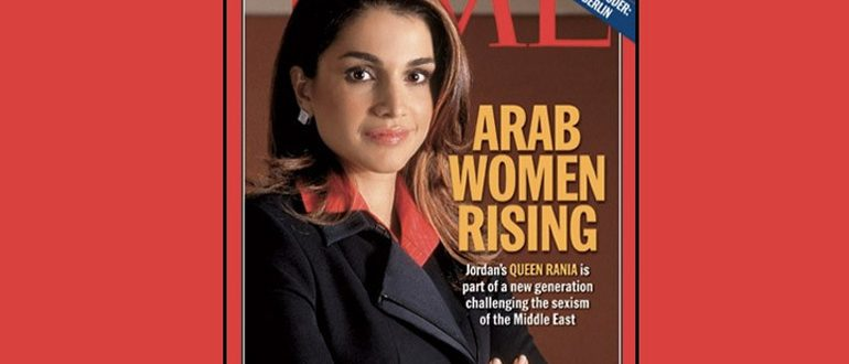 Women Of The Middle East Full Movie